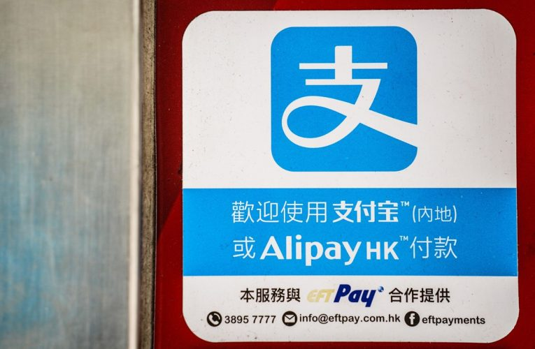 Quirky IPO Rule Means Wall Street Won't LeadAnt Group's Shanghai Sale