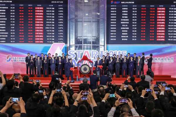 Xi's Radical Stock Market Reforms Shield China Firms From U.S