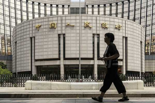 China Integrates Trading of $14 Trillion Local Bond Markets