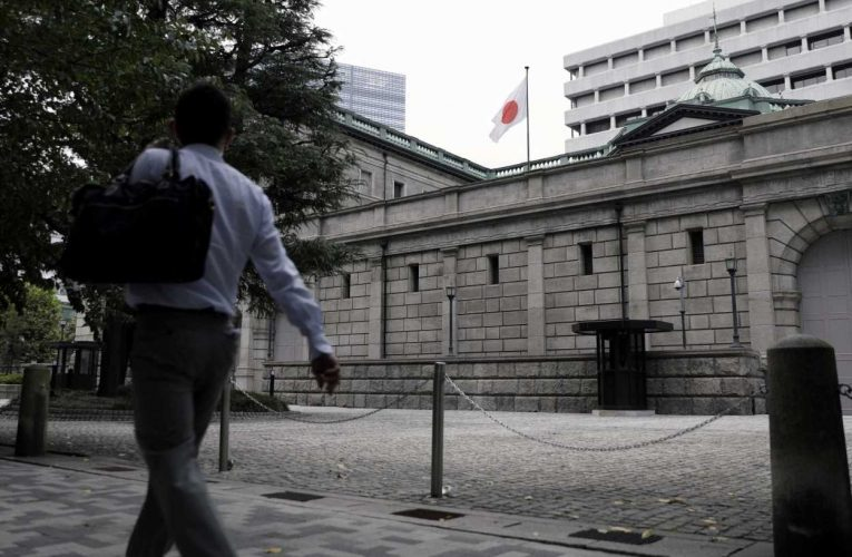 Bank of Japan keeps monetary policy steady, sees economy improving slightly
