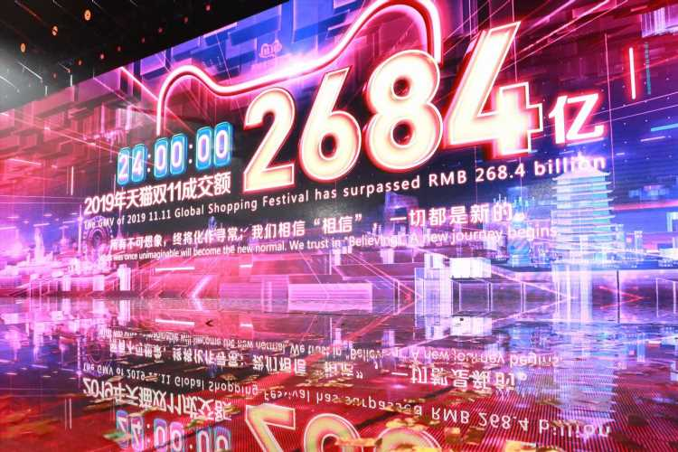 On Alibaba's Singles Day, Chinese shoppers are set to splurge on foreign brands as fewer travel overseas