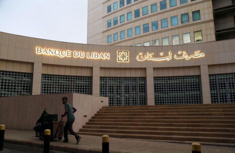 Lebanon's Central Bank Hindering Effective Audit, Premier Says