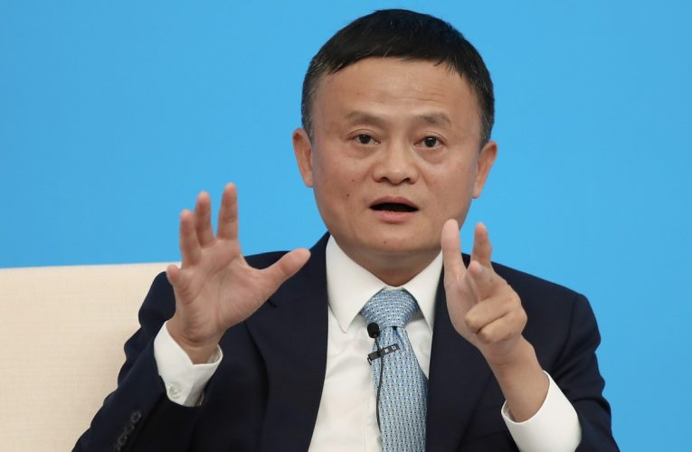 Was the Ant Financial IPO Delayed by a Regulatory Clampdown?