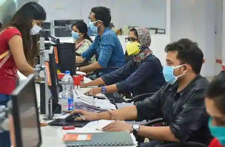 Tata, Birla, Bajaj, and Piramal Group may lead race for bank licence