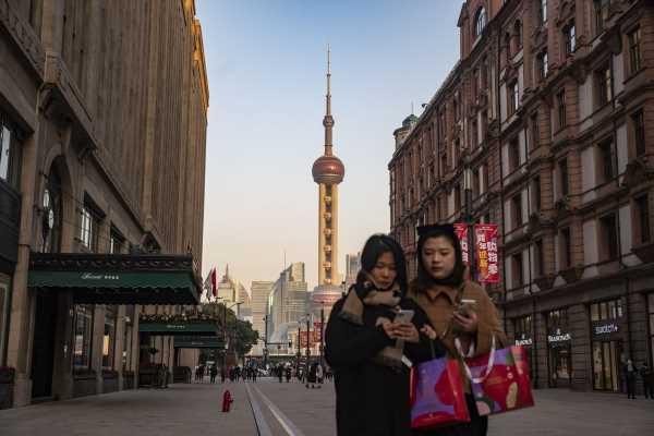 China Targets Inequality, Big 2021 Calls, U.K.-EU Deal: Eco Day
