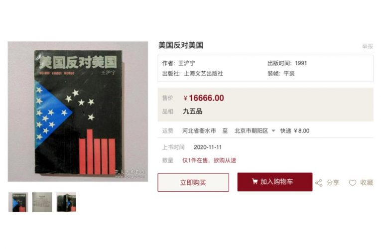 A $2,500 Book on U.S. Decline Is Suddenly a Must-Read in China
