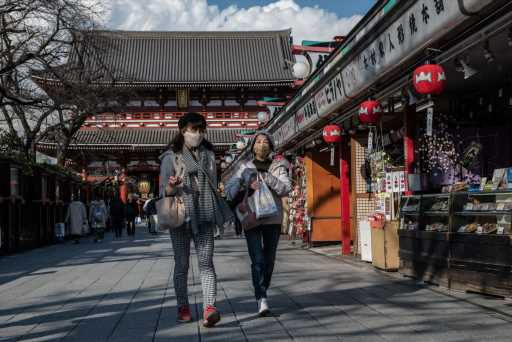 Japan's economic recovery slows as pandemic pain lingers