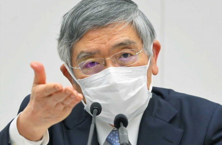 Bank of Japan's Kuroda says stock boom reflects economic optimism, defends ETF scheme