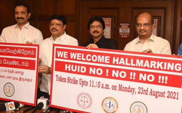 Chennai jewellers to partially shut on Monday to protest against new hallmarking process: association